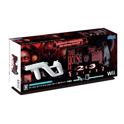 The House of the Dead 2 & 3 Return (w/ Wii Zapper) [Japan Import]