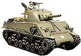 タミヤ 1/16 ラジオコントロールタンクシリーズ No.13 M4シャーマン (105mm榴弾砲搭載型) フルオペレーションセット (2チャンネルプロポ、バッテリー、充電器付き) 56013