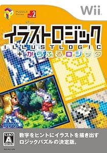 パズルシリーズ Vol.2 イラストロジック+からふるロジック