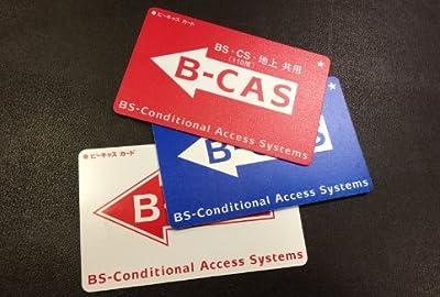 B-CASカード 良番保証 M002/T422/T415/赤/青/白