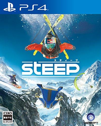 スティープ (STEEP)