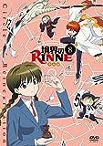 【Amazon.co.jp限定】 境界のRINNE 8 (オリジナル2L型ブロマイド付) [DVD]