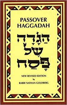 Passover haggadah hebrew english pdf