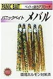 ヤマシタ(YAMASHITA) パニックベイト メバル GB