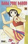 Hana Yori Dango, tome 30