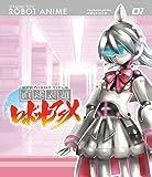 直球表題ロボットアニメ vol.2[CD付] [Blu-ray]