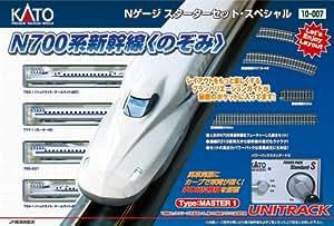 Amazon.com: N N700 Shinkansen Nozomi Starter Set: Toys & Games