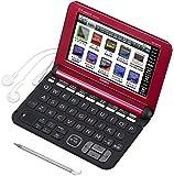 カシオ 電子辞書 エクスワード ビジネスモデル XD-K8700RD レッド コンテンツ180