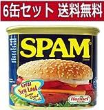 スパムSPAMポークランチョンミート6缶パック(ポーク缶詰)