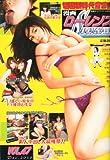 漫画ローレンスSPECIAL (スペシャル) 2010年 12月号 [雑誌]