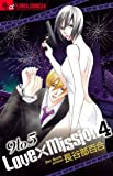 9to5 Love×Mission 4 / 長谷部 百合 のシリーズ情報を見る