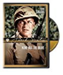 None But the Brave [Import]