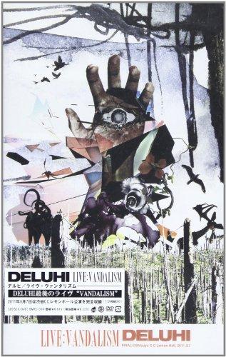 LIVE:VANDALISM [DVD]