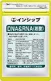 インシップ DNA&RNA(核酸) 300mg×90粒 30日分