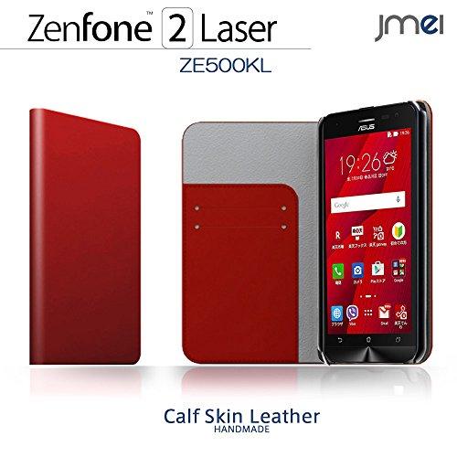 ZenFone2 Laser ZE500KL カバー 本革 jmeiオリジナルレザーフリップカバー ZAN レッド 楽天モバイル simフリー ASUS エイスース ゼンフォン 2 レーザー スマホケース 手帳型 スマートフォン ケース