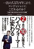上野啓樹 / 上野啓樹 のシリーズ情報を見る