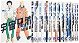 宇宙兄弟 コミック 1-28巻セット (モーニング KC)