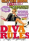"""DIVA RULES WORK&MONEY~仕事・お金を味方にする""""ちょっと""""のテクニック (GLITTER BOOK)"""