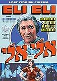 Eli, Eli (Yiddish, Subtitled in English)