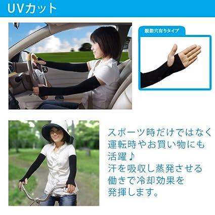 Amazon.co.jp:UPF50+ UVカット率99%以上 キシリトール配合 気化熱作用 スーッと爽快 アームカバー 冷感 指穴あり ブラック:ドラッグストア