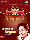 Virse De Aashiq - Shamshad Begum & Punjabi Film Hits (2-CD Set)