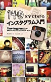 140 Instagram & iPhone Camera Apps Guide Book