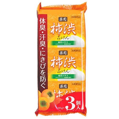 柿渋石鹸 加齢臭 100g 3個入
