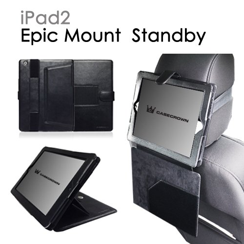 CaseCrown Epic Mount Standby case (Black) for iPad 2 (Built-in magnet for Apple Smart Cover's sleep & awake)