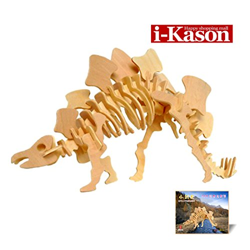 Authentic High Quality i-Kason® New Favorable Imaginative DIY 3D Simulation Model Wooden Puzzle Kit for Children and Adults Artistic Wooden Toys for Children - Small Stegosaurus
