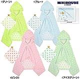 ミキハウス ドットバスポンチョ ガーゼハンカチセット (ブルー(15)) 名入れ 刺繍 MIKIHOUSE 40-3808-674 ミキハウスファースト 日本製 ランキングお取り寄せ