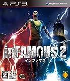 inFAMOUS 2 (初回生産分限定特典:プロダクトコード同梱) 特典 Amazon.co.jpオリジナル「スナイパーウェーブ」ダウンロードコード付き 【CEROレーティング「Z」】