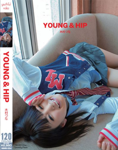 YOUNG&HIP~木村つな(MNRI-004) [DVD]