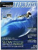 Hi-Wind (ハイウィンド) 2015年 01月号 [雑誌]
