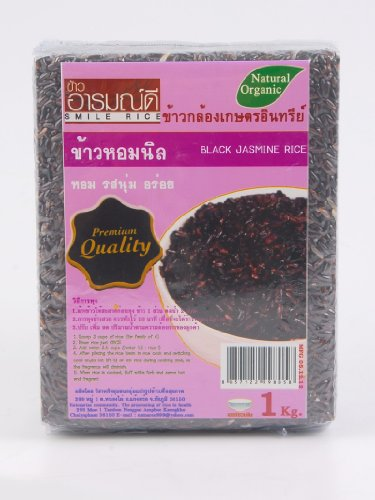 "Natural Organic ""Black Jasmine Rice"" Rice 1 Kg."