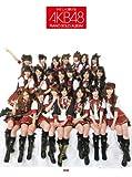 やさしく弾ける AKB48 ピアノソロアルバム