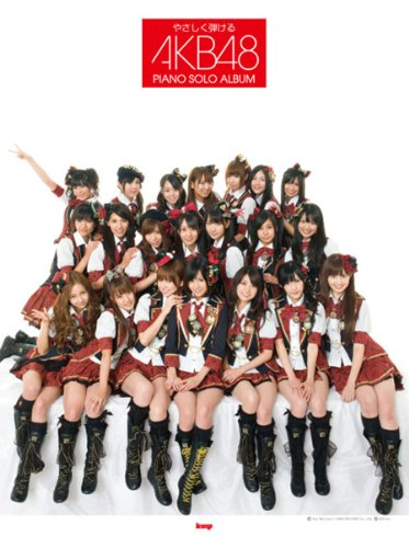 Play gently AKB48 solo piano album (PIANO SOLO)