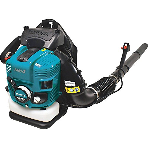 Makita BBX7600N 75.6 CC 4-Stroke Backpack Blower (Stihl Backpack Blower compare prices)