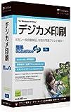 SoftBank SELECTION 簡単デジカメプリント dp
