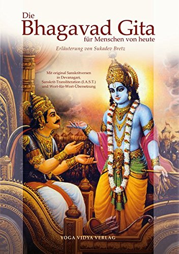 essay on bhagavad gita Srimad bhagavadgita (bhagavad gita) translations, essays, teachings, knowledge, wisdom, philosophy, discourses, symbolism, history and concepts.