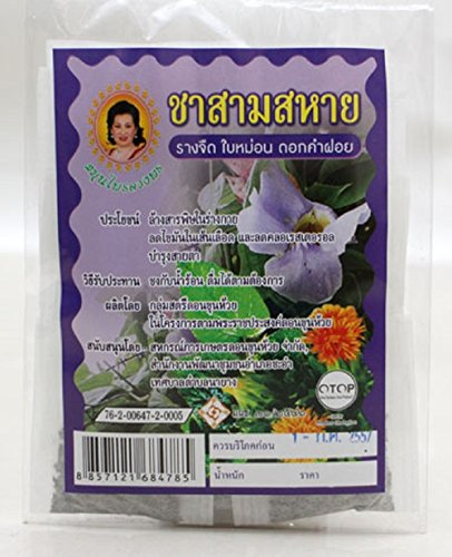 Duangporn Tea Thunbergia- Mulberry- Saffron 3X14 Teabags