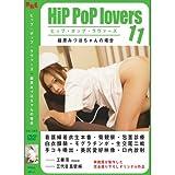 Hip PoP lovers 11 綾原みづほ [DVD][アダルト]