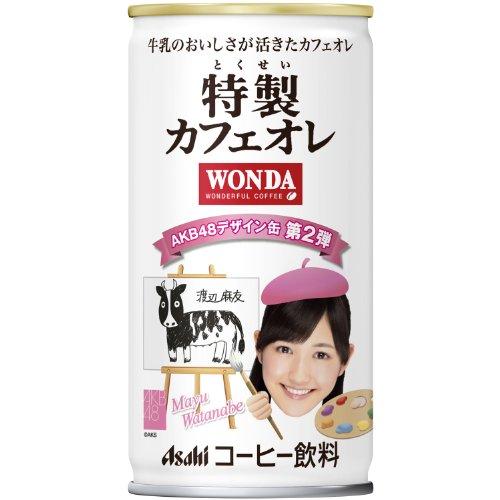 ワンダ特製カフェオレ AKB48デザイン缶 190g×30本