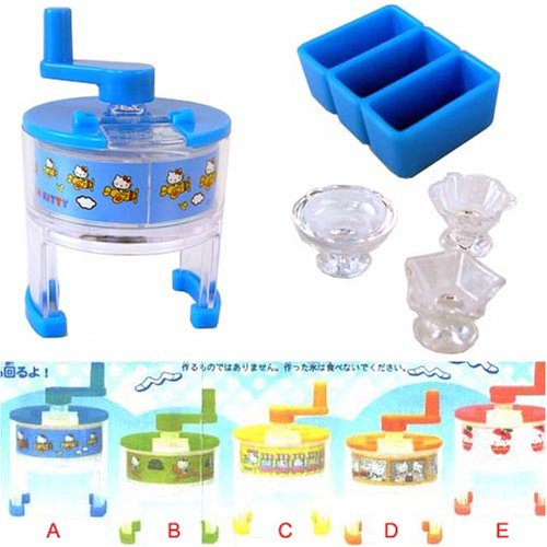 Buy Hello Kitty Mini Shaved Ice Maker Gashapon (One Random Figure)