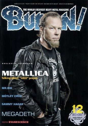 BURRN ! (バーン) 2011年 12月号