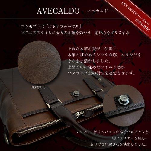 【AVECALDO 牛革 ビジネスバッグ メンズ 】AV-H002(ダークブラウン) 本革 トートバッグ 日本製 クリスマス ギフト