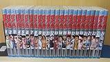 ROOKIES 全24巻完結(ジャンプ・コミックス) [マーケットプレイス コミックセット]