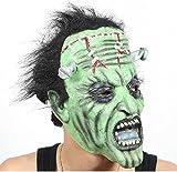 つかみOK 面白 マスク コスプレ 変装 衣装 イベント パーティー 選べる 3種 (フランケン風)