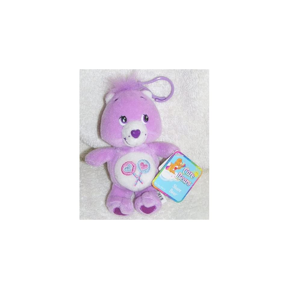 2002 Care Bears 5 Plush Share Bear Clip On Doll