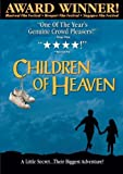 NEW Children Of Heaven (DVD)