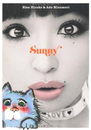 Sunny ~ RISA HIRAKO & ADO MIZUMORI ~